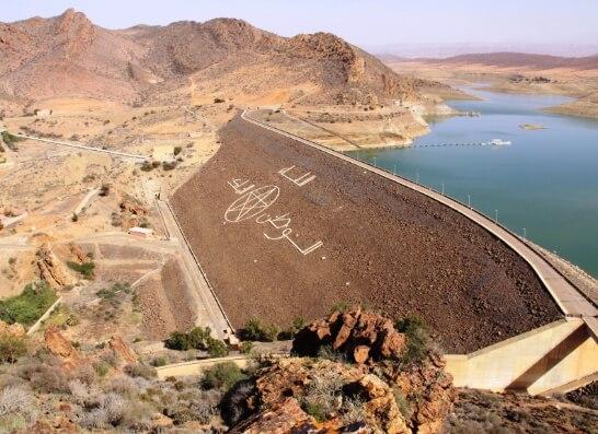 統合的な水資源管理・開発計画の策定調査 ESS 株式会社地球システム科学の画像