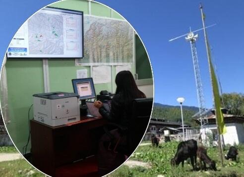 防災情報・教育 ESS 株式会社地球システム科学の画像