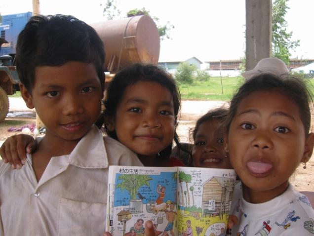 ESSのあゆみ カンボジア